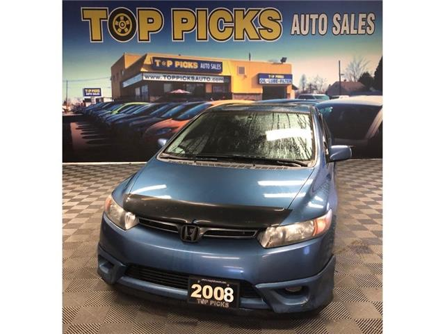 2008 Honda Civic EX-L (Stk: 005602) in NORTH BAY - Image 1 of 22