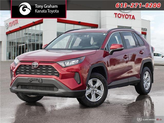 2019 Toyota RAV4 LE (Stk: B2928) in Ottawa - Image 1 of 29