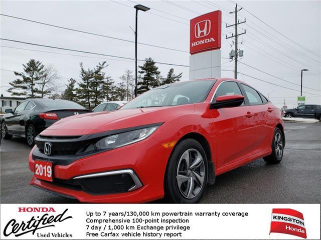 2019 Honda Civic LX (Stk: 20P019) in Kingston - Image 1 of 26