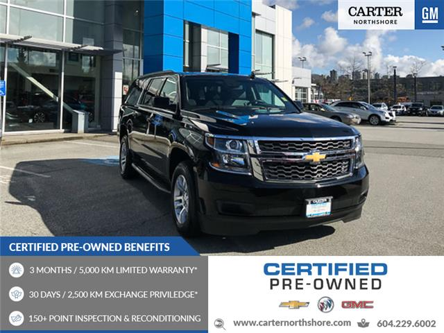 2018 Chevrolet Suburban LT (Stk: 973560) in North Vancouver - Image 1 of 28