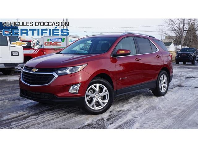 2019 Chevrolet Equinox LT (Stk: 34441A) in Trois-Rivières - Image 1 of 25