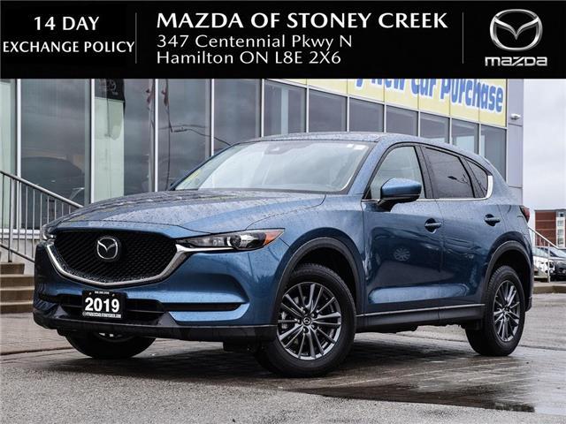 2019 Mazda CX-5 GS (Stk: SR1508) in Hamilton - Image 1 of 23