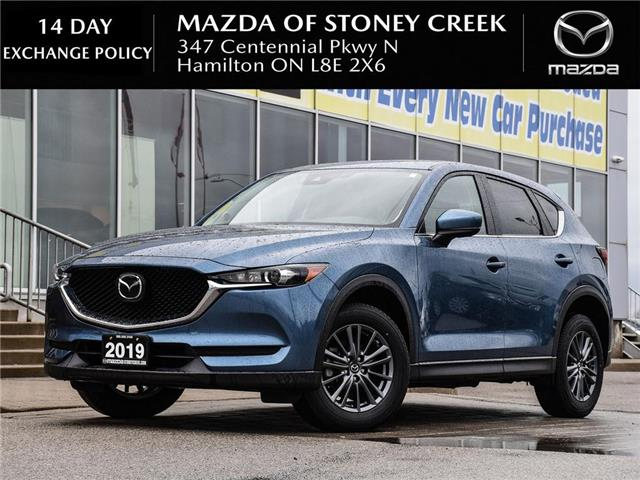 2019 Mazda CX-5 GS (Stk: SR1516) in Hamilton - Image 1 of 23