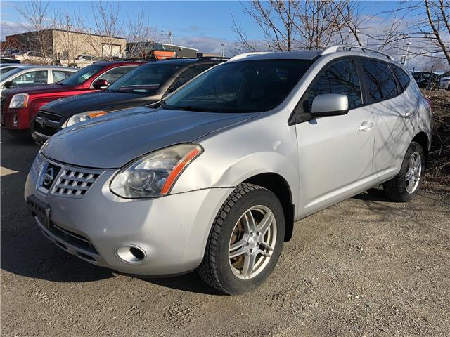 2009 Nissan Rogue SL (Stk: 058647) in Milton - Image 1 of 1