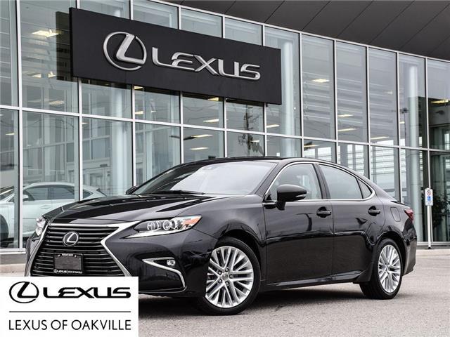 2017 Lexus ES 350 Base (Stk: UC7907) in Oakville - Image 1 of 23