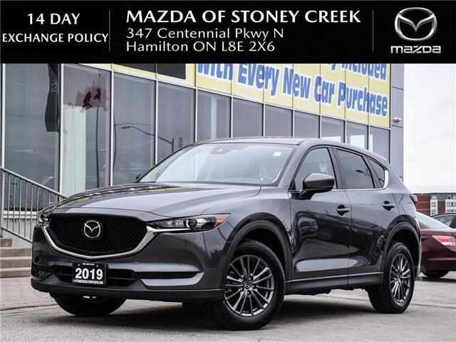 2019 Mazda CX-5 GS (Stk: SR1515) in Hamilton - Image 1 of 23