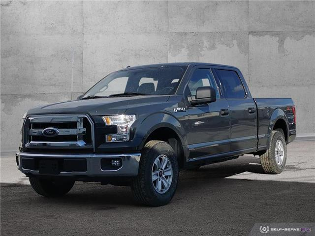 2017 Ford F-150 XLT (Stk: 19T156A) in Quesnel - Image 1 of 24