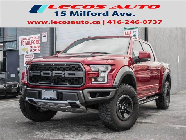 2018 Ford F-150 Raptor (Stk: 57589) in Toronto - Image 1 of 25