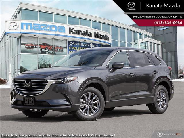 2019 Mazda CX-9 GS (Stk: 10408) in Ottawa - Image 1 of 23