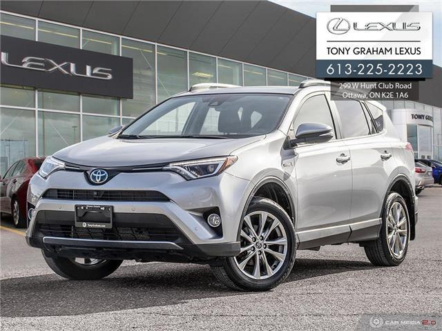 2017 Toyota RAV4 Hybrid Limited (Stk: Y3639) in Ottawa - Image 1 of 30