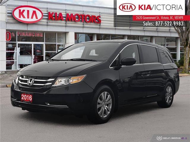 2016 Honda Odyssey SE (Stk: A1562) in Victoria - Image 1 of 23