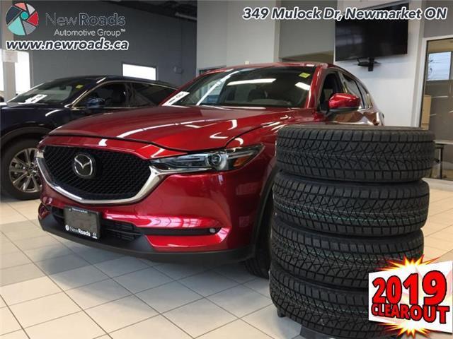 2019 Mazda CX-5 Signature Auto AWD (Stk: 41407) in Newmarket - Image 1 of 1