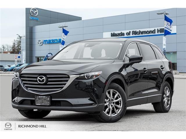 2017 Mazda CX-9 GS-L (Stk: P0486) in Richmond Hill - Image 1 of 20