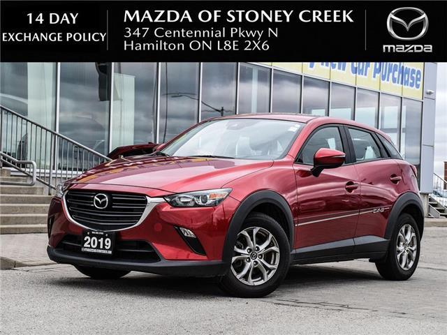 2019 Mazda CX-3 GS (Stk: SN1539A) in Hamilton - Image 1 of 22