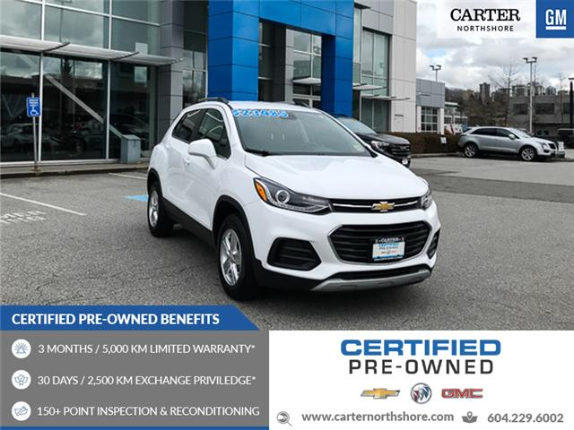 2019 Chevrolet Trax LT (Stk: 973690) in North Vancouver - Image 1 of 27