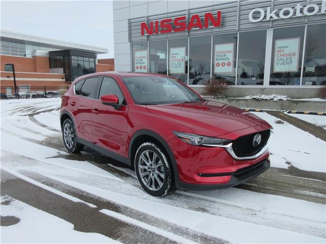 2019 Mazda CX-5 Signature JM3KFBEY6K0660734 10318 in Okotoks
