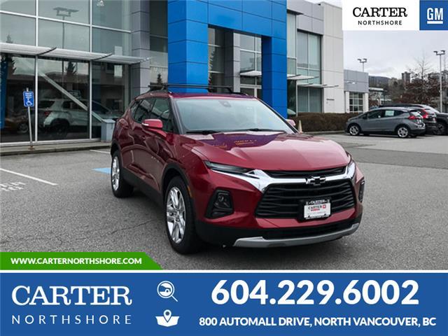 2020 Chevrolet Blazer True North (Stk: BL73390) in North Vancouver - Image 1 of 13