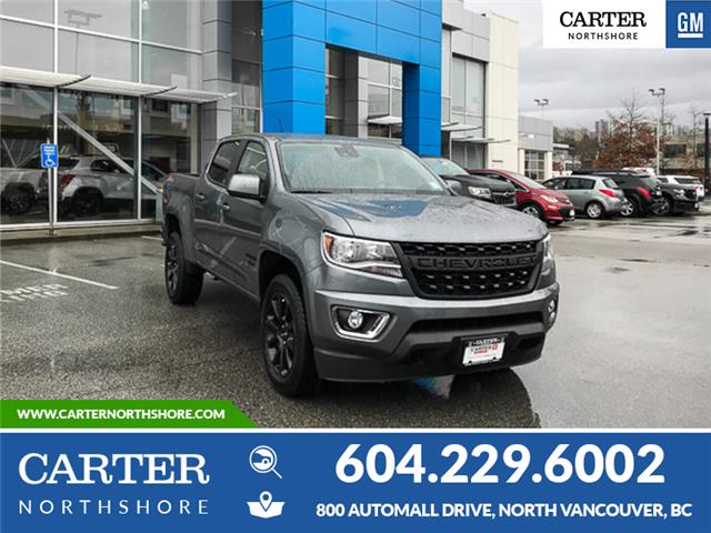 2020 Chevrolet Colorado LT (Stk: CL69770) in North Vancouver - Image 1 of 13
