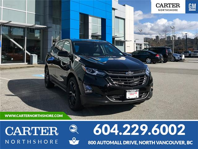 2020 Chevrolet Equinox LT (Stk: E67930) in North Vancouver - Image 1 of 13