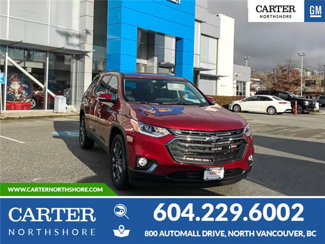 2020 Chevrolet Traverse RS (Stk: TR18300) in North Vancouver - Image 1 of 14