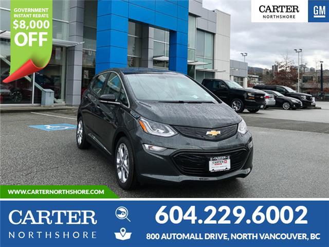 2020 Chevrolet Bolt EV LT (Stk: B11280) in North Vancouver - Image 1 of 13