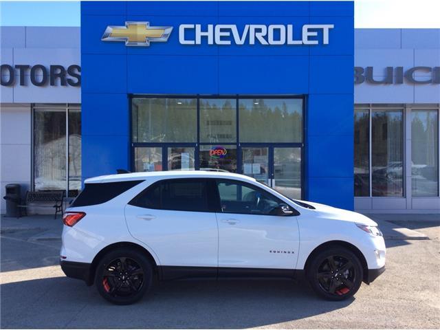2020 Chevrolet Equinox LT (Stk: 7201230) in Whitehorse - Image 1 of 22