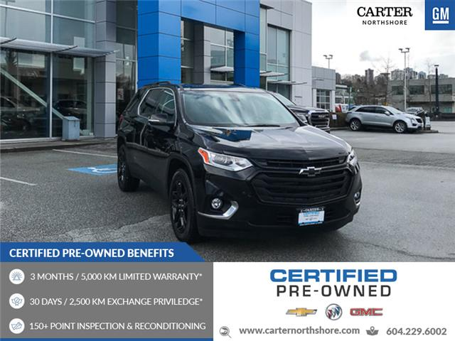 2019 Chevrolet Traverse 3LT (Stk: 973710) in North Vancouver - Image 1 of 29
