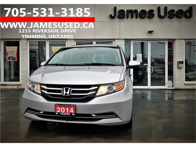 2014 Honda Odyssey EX-L (Stk: N20230A) in Timmins - Image 1 of 15