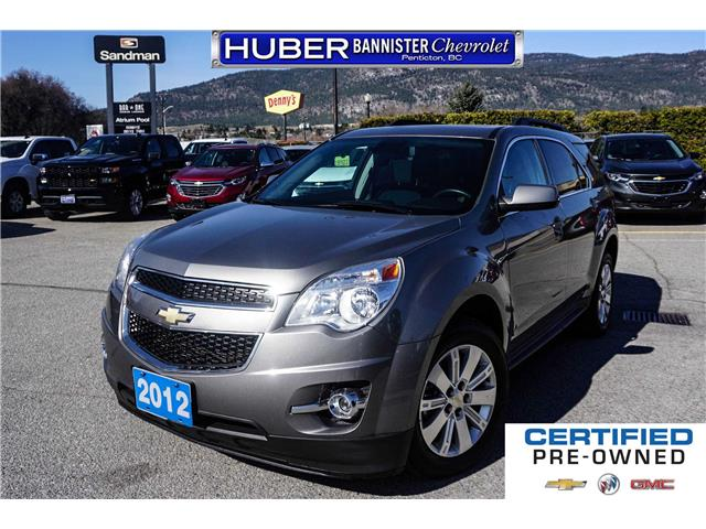 2012 Chevrolet Equinox 2LT (Stk: 9427B) in Penticton - Image 1 of 24