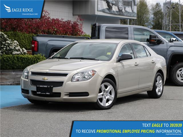 2011 Chevrolet Malibu LS (Stk: 110284) in Coquitlam - Image 1 of 13