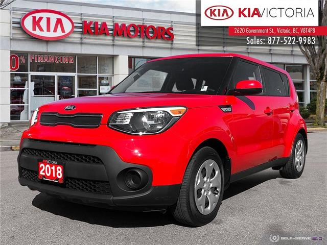 2018 Kia Soul LX (Stk: SO20-147B) in Victoria - Image 1 of 25