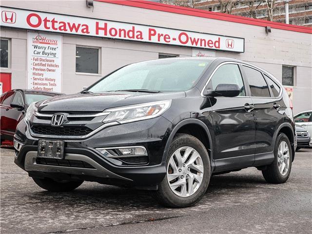 2016 Honda CR-V SE (Stk: H82280) in Ottawa - Image 1 of 28
