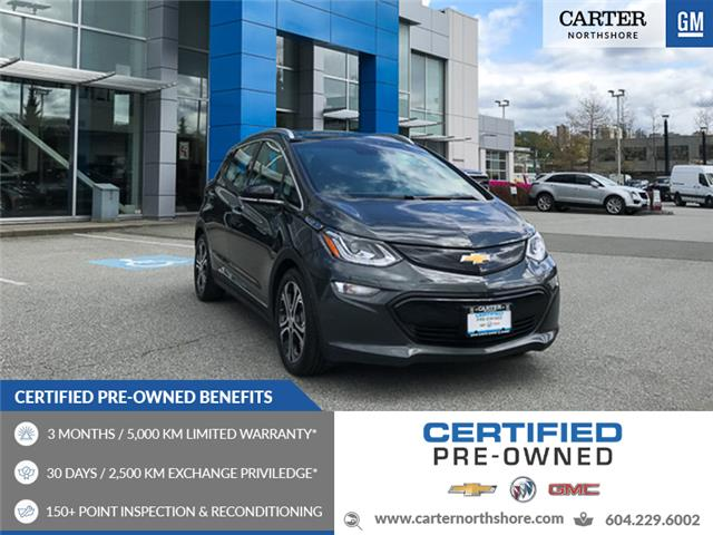 2017 Chevrolet Bolt EV Premier (Stk: 973760) in North Vancouver - Image 1 of 27