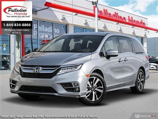 2020 Honda Odyssey Touring (Stk: 22196) in Greater Sudbury - Image 1 of 23