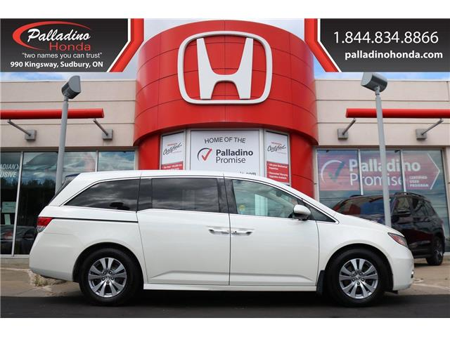 2017 Honda Odyssey Touring (Stk: 19777A) in Greater Sudbury - Image 1 of 37