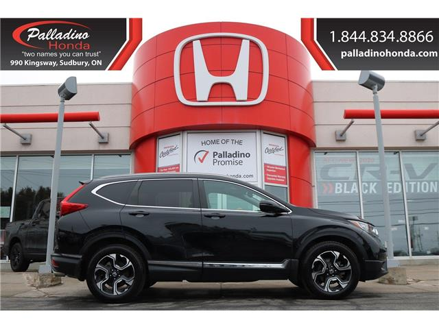 2017 Honda CR-V Touring (Stk: U9385A) in Greater Sudbury - Image 1 of 42