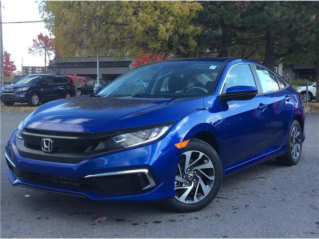2020 Honda Civic EX (Stk: 20-0406) in Ottawa - Image 1 of 26