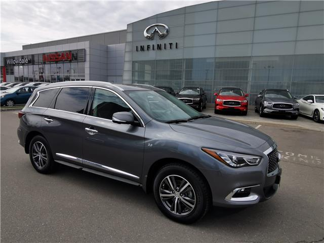 2019 Infiniti QX60 Pure (Stk: H8390A) in Thornhill - Image 1 of 9