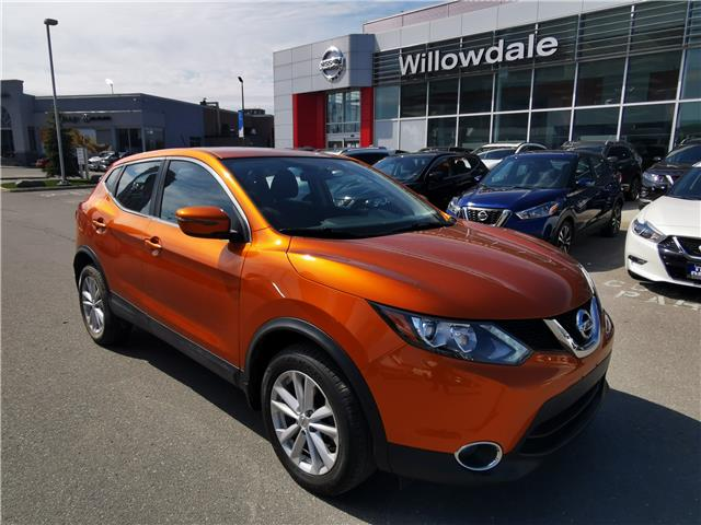 2017 Nissan Qashqai SV (Stk: C35495A) in Thornhill - Image 1 of 10