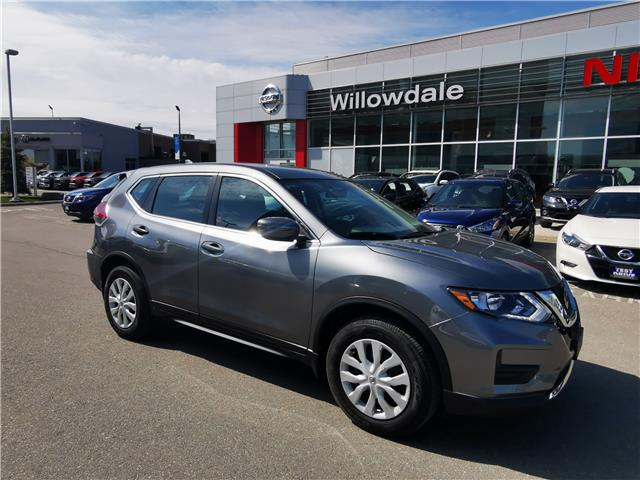 2018 Nissan Rogue S (Stk: C35480) in Thornhill - Image 1 of 11