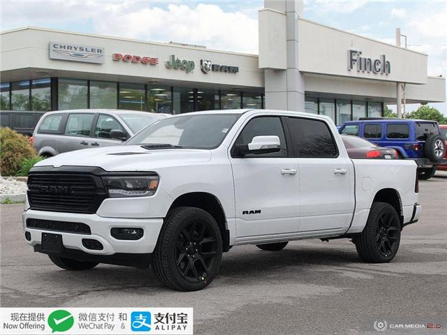 2020 RAM 1500  (Stk: 97290) in London - Image 1 of 25
