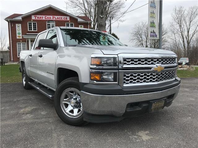 2015 Chevrolet Silverado 1500 1LT (Stk: 5453) in London - Image 1 of 24