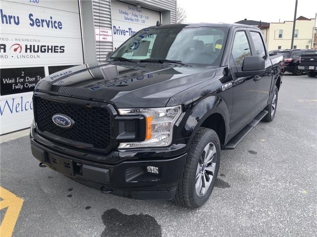 2020 Ford F-150 XL (Stk: 20063) in Cornwall - Image 1 of 10