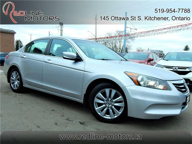 2011 Honda Accord EX-L (Stk: 1HGCP2) in Kitchener - Image 1 of 24