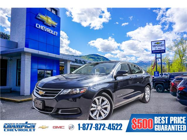 2017 Chevrolet Impala 1LT (Stk: 19-60A) in Trail - Image 1 of 23