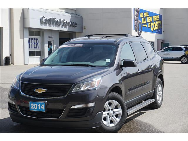 2014 Chevrolet Traverse LS (Stk: P3530A) in Salmon Arm - Image 1 of 24