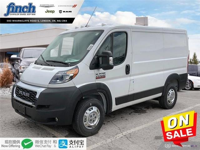 2020 RAM ProMaster 1500 Low Roof (Stk: 97869) in London - Image 1 of 26