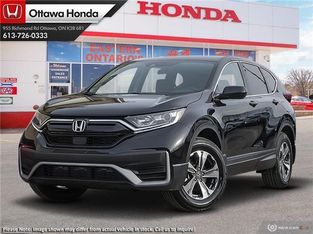 2020 Honda CR-V LX (Stk: 333180) in Ottawa - Image 1 of 23