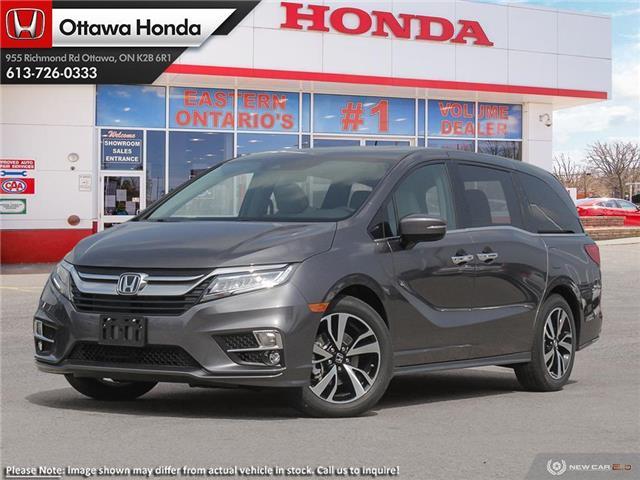 2020 Honda Odyssey Touring (Stk: 335270) in Ottawa - Image 1 of 23