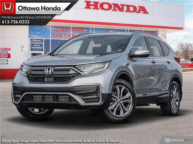 2020 Honda CR-V Touring (Stk: 333850) in Ottawa - Image 1 of 23
